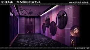 沧州盛泰.名人国际洗浴中心