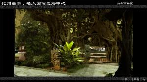 主题温泉景观设计